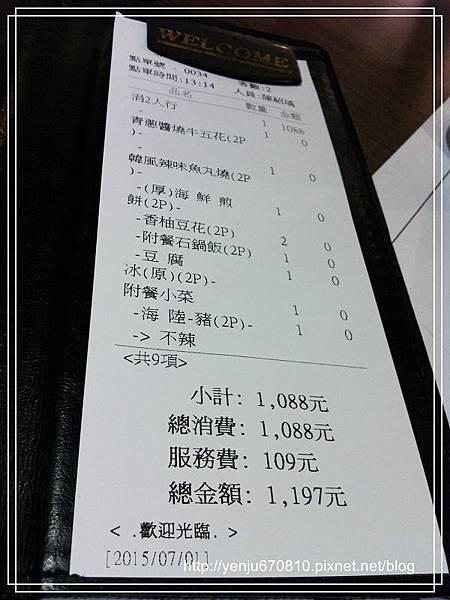 涓豆腐 (20).jpg