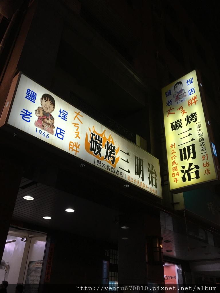 大ㄎㄡ胖 (1).JPG