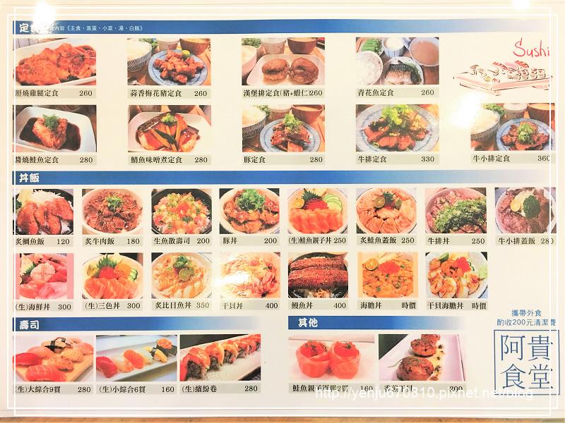 阿貴食堂 (10).jpg