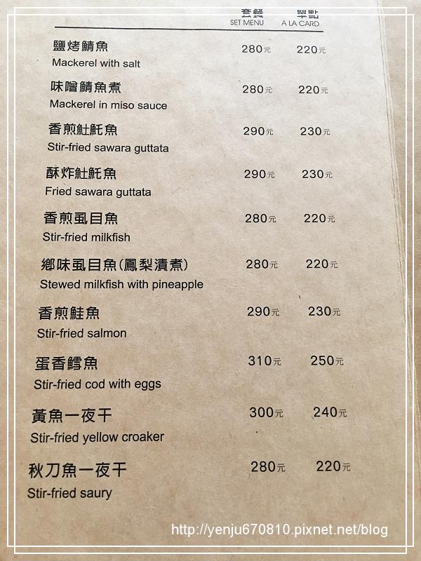 新米茶味 (11)1.jpg