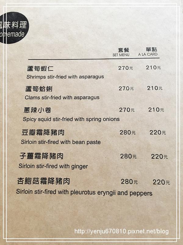 新米茶味 (15)5.jpg