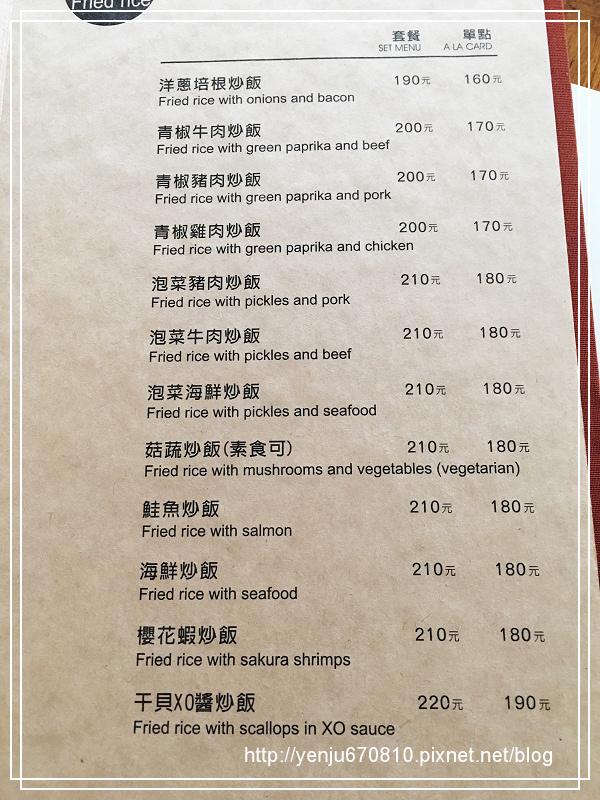 新米茶味 (16)6.jpg