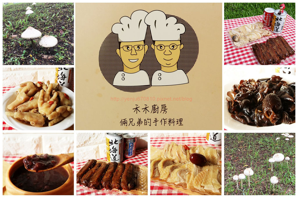 禾禾廚房 (1).jpg