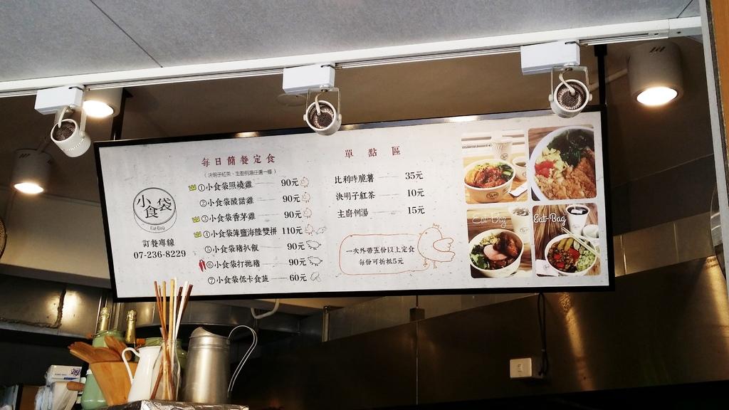 小食袋 (4).jpg