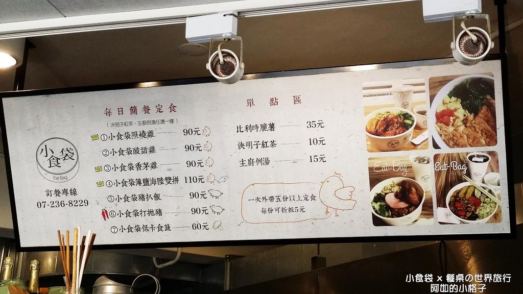 小食袋 (5).jpg