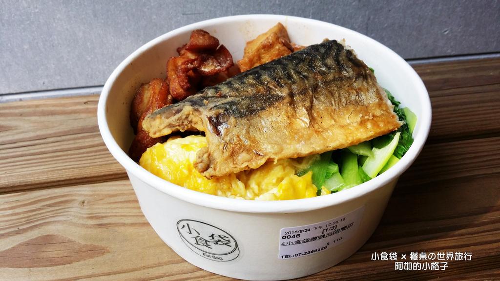 小食袋 (7).jpg
