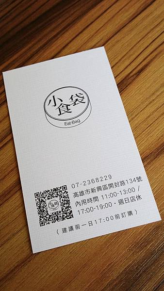 小食袋 (21).jpg