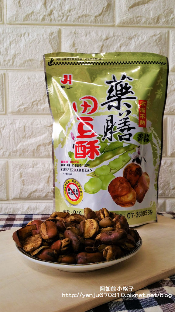 田豆酥 (2).jpg