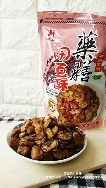田豆酥 (5).jpg