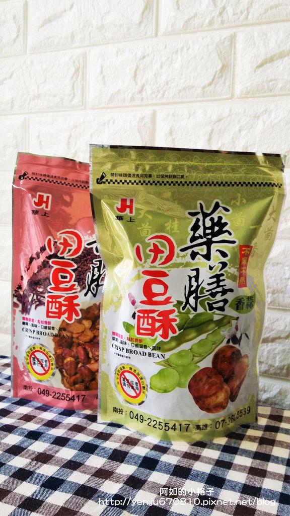田豆酥 (1).jpg