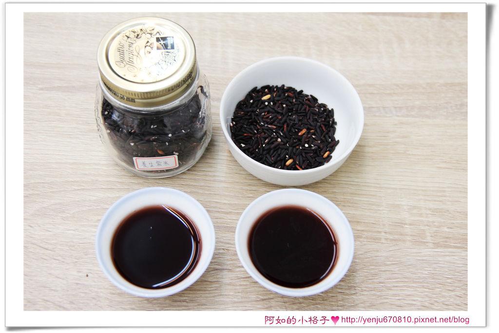 紫米 (1)25.jpg