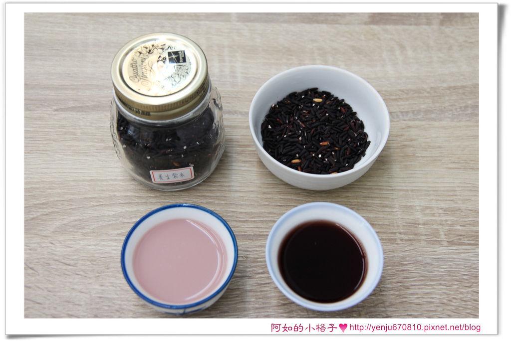 紫米 (5)28.jpg