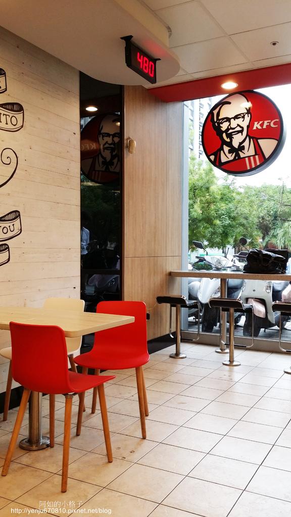 KFC肯德基 (1).jpg