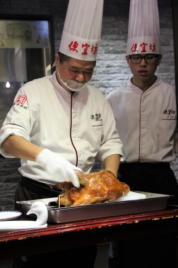 便宜坊烤鴨 (40).JPG