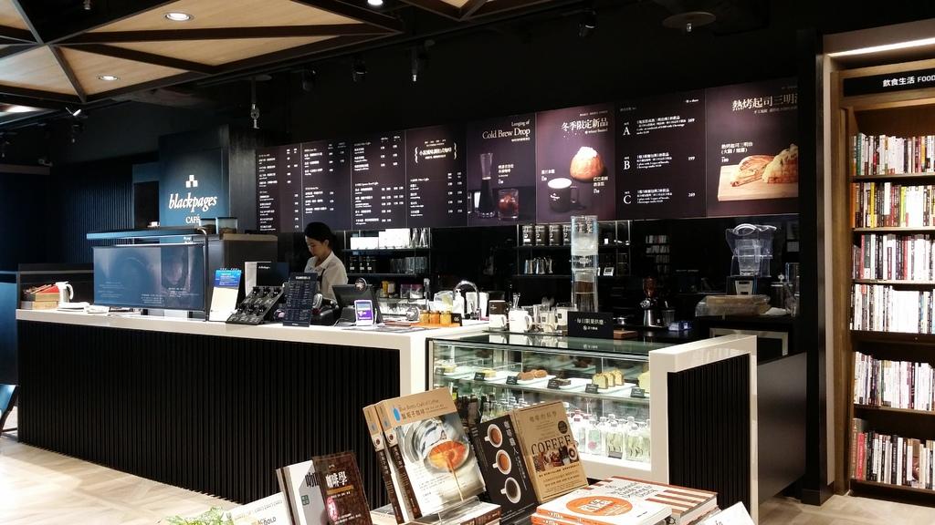 誠品咖啡 (6).jpg
