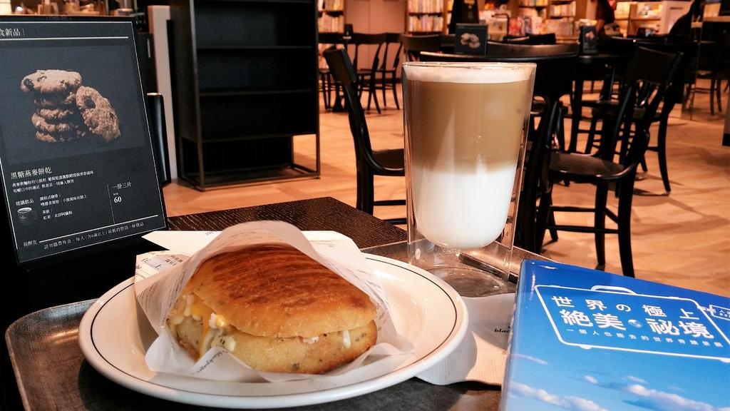 誠品咖啡 (10).jpg