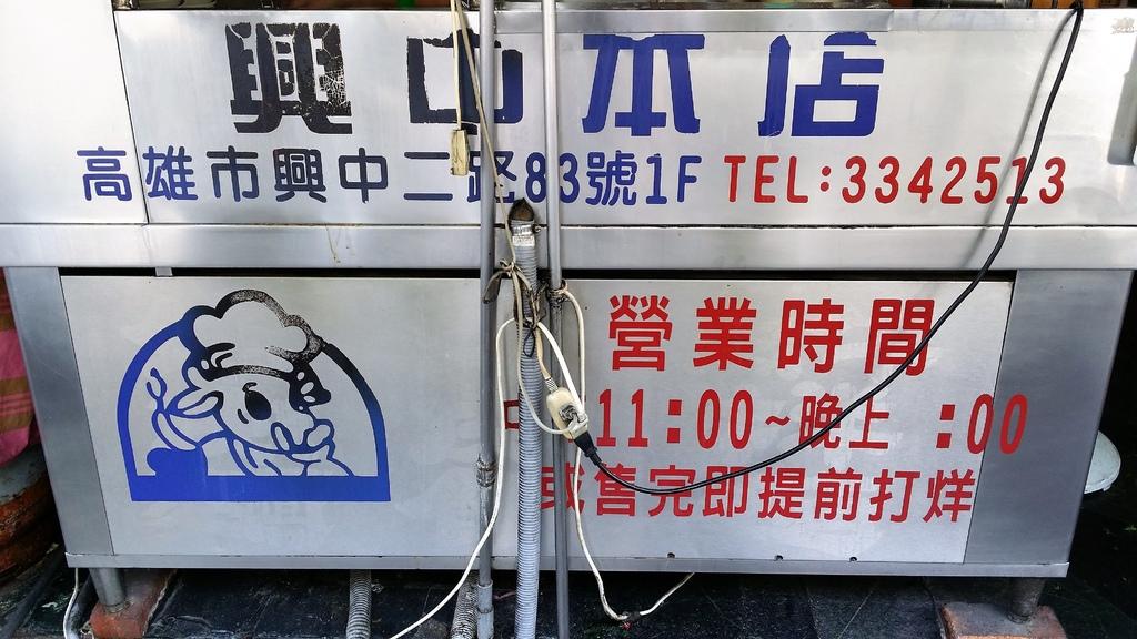 牛老二 (2).jpg
