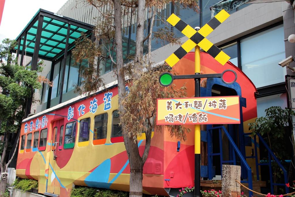 麻吉樂園-彰化海盜館 (2).JPG