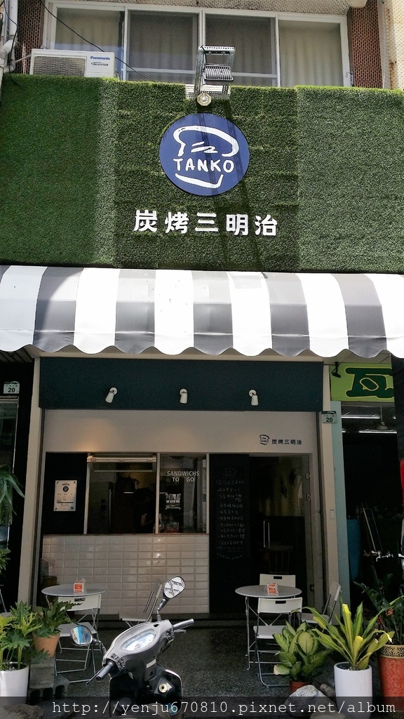 tanko (1).jpg
