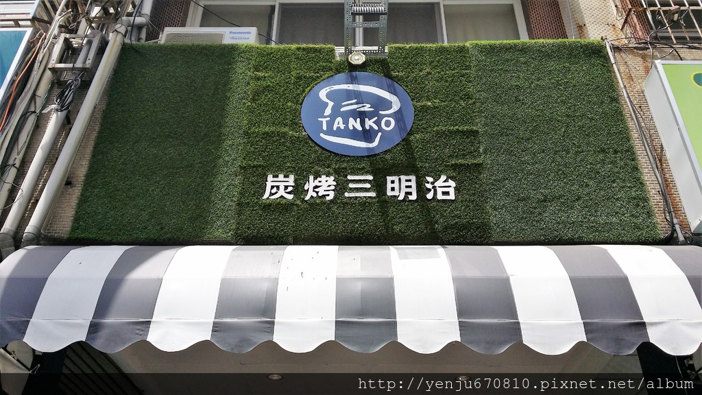 tanko (2).jpg