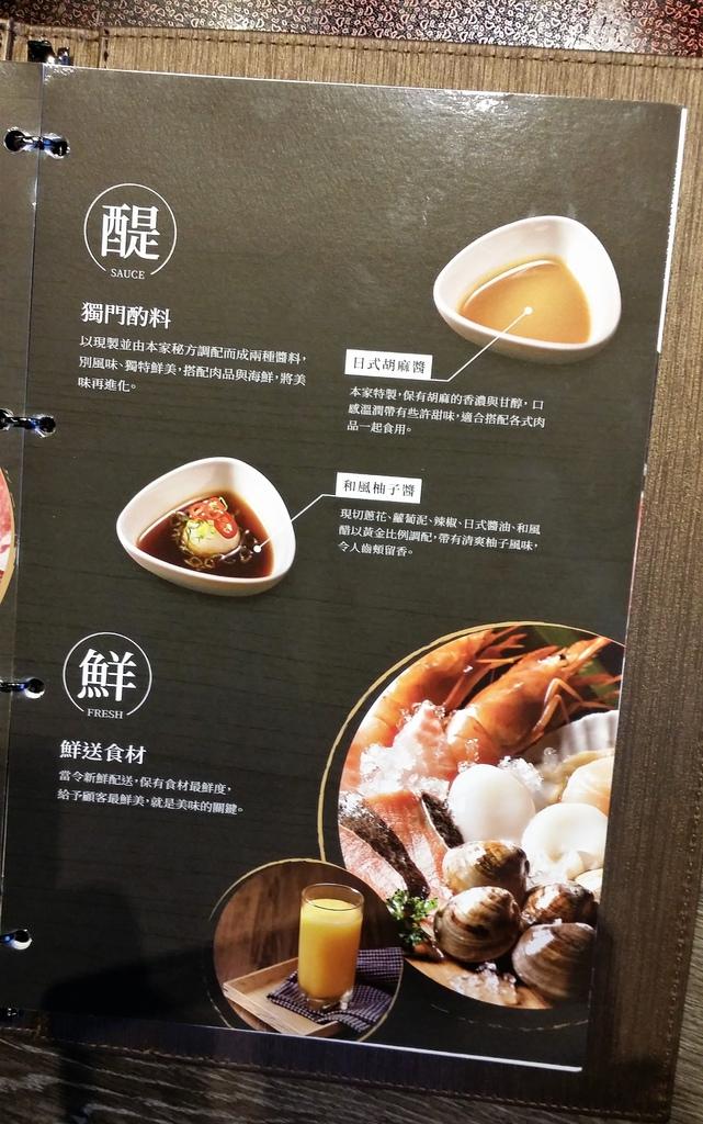 聚北海道昆布鍋 (6).jpg