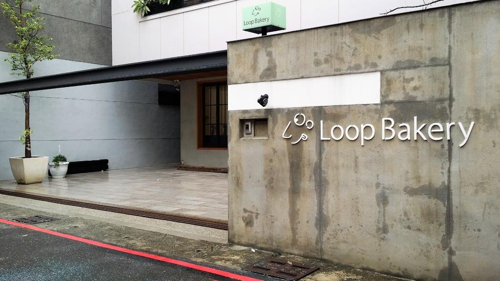 Loop圈圈-DIY烘焙 (2).jpg