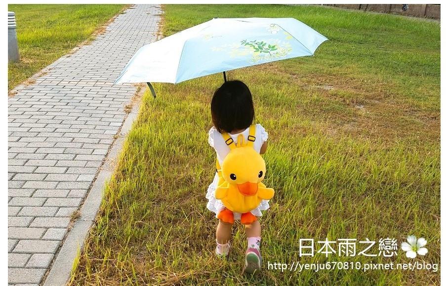 日本雨之戀 (0).jpg