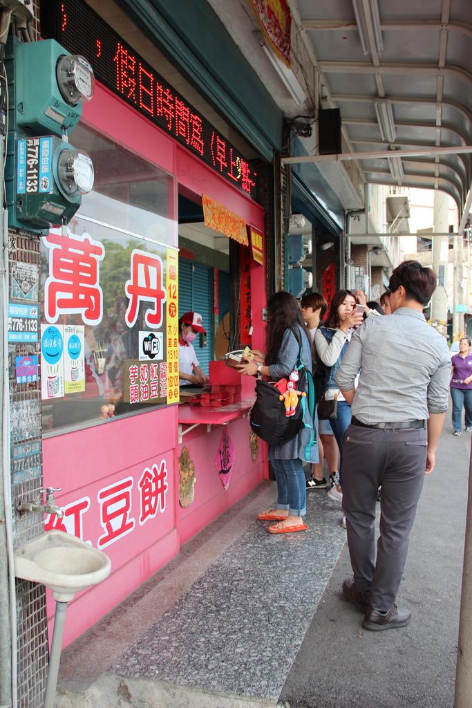 萬丹紅豆餅 (5).JPG