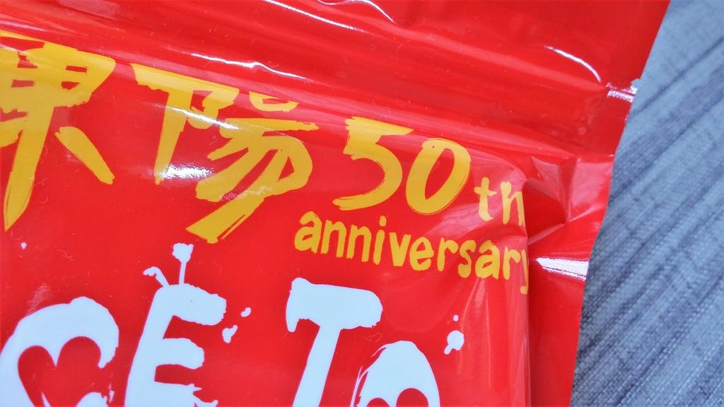 新東陽 (8).jpg