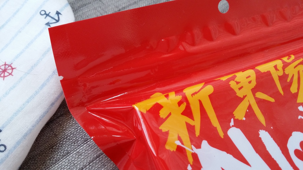 新東陽 (7).jpg