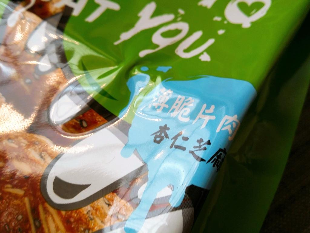 新東陽 (21).jpg