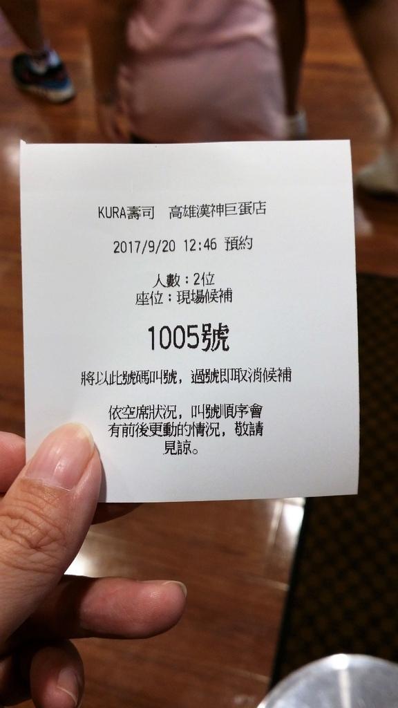 藏壽司 (4).jpg