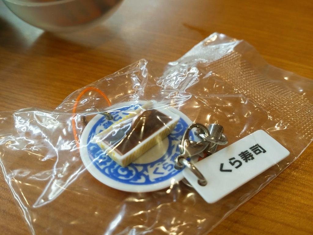 藏壽司 (45).jpg