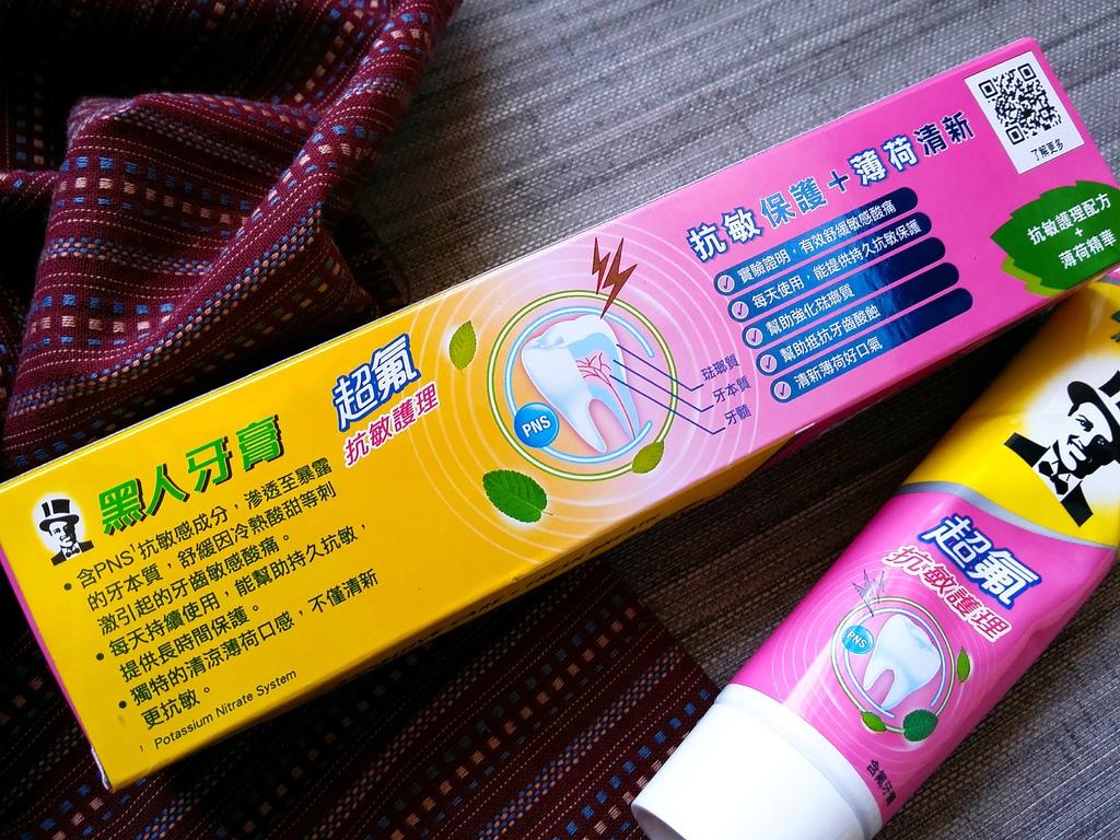 黑人牙膏 (4).jpg