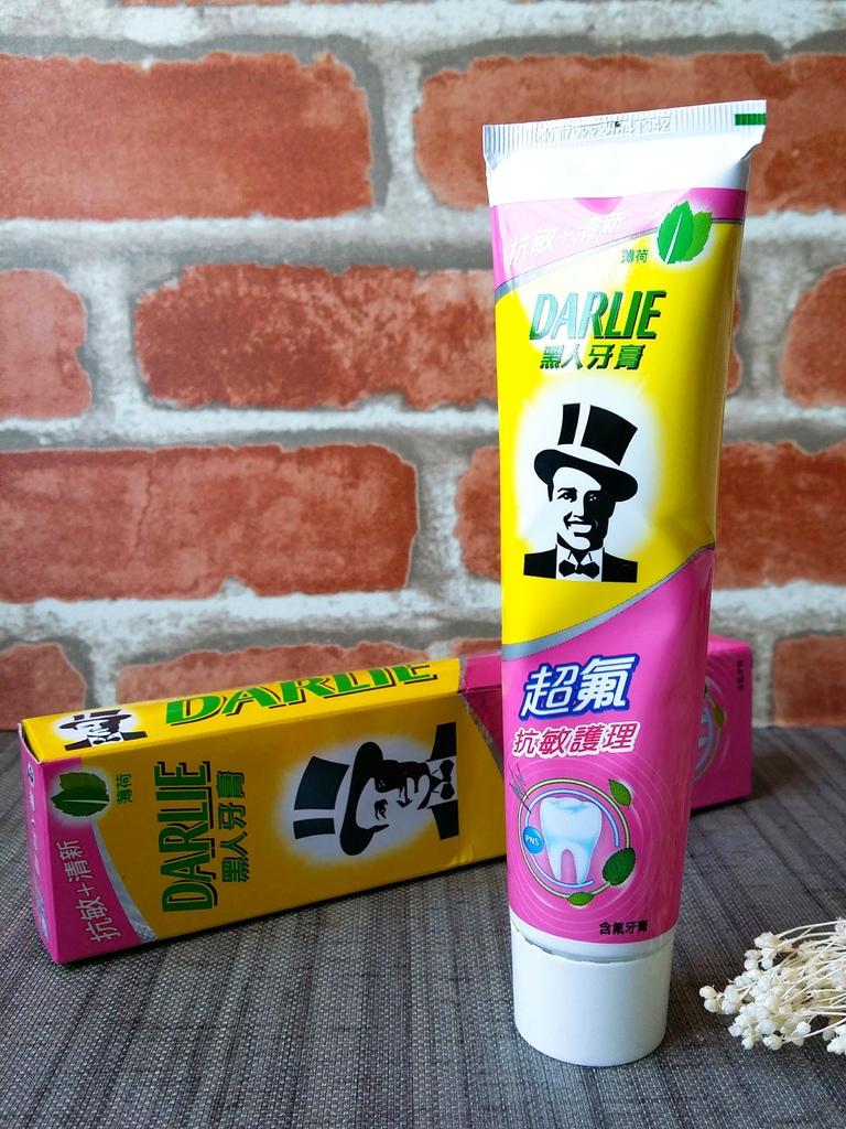 黑人牙膏 (7).jpg