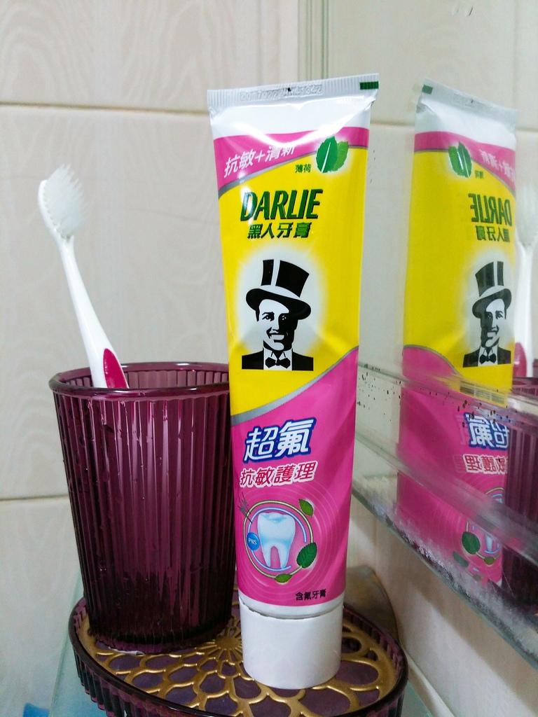 黑人牙膏 (10).jpg