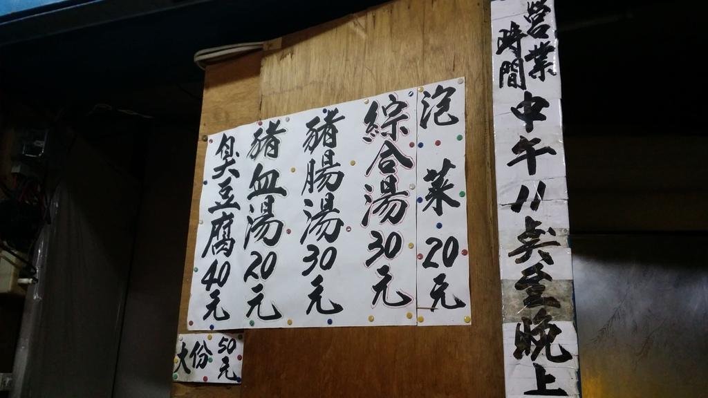 胡記脆皮臭豆腐 (5).jpg