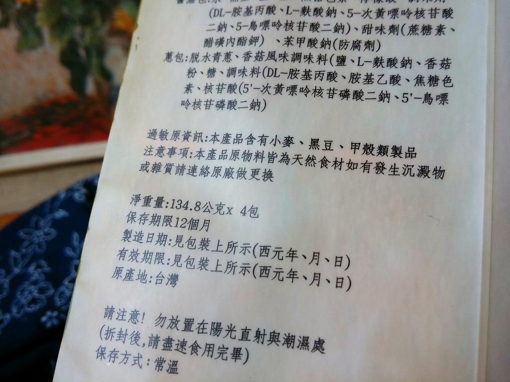 老媽乾拌麵 (3).jpg