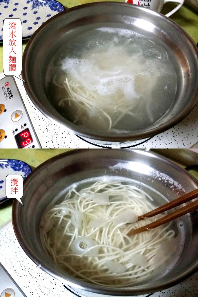 老媽乾拌麵 (14).jpg
