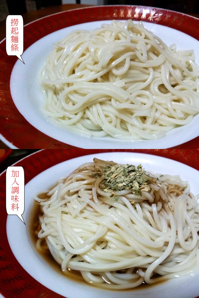 老媽乾拌麵 (15).jpg