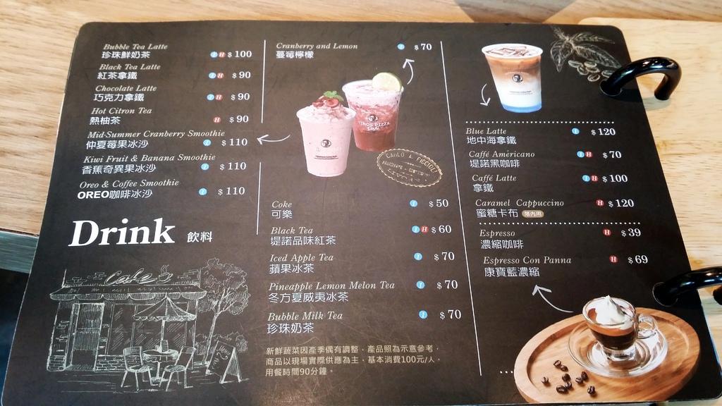 堤諾義式比薩高雄河堤店 (23).jpg