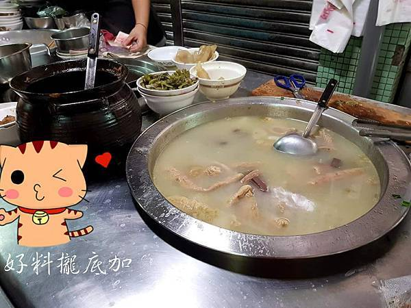 劉家豬血湯 (4).jpg