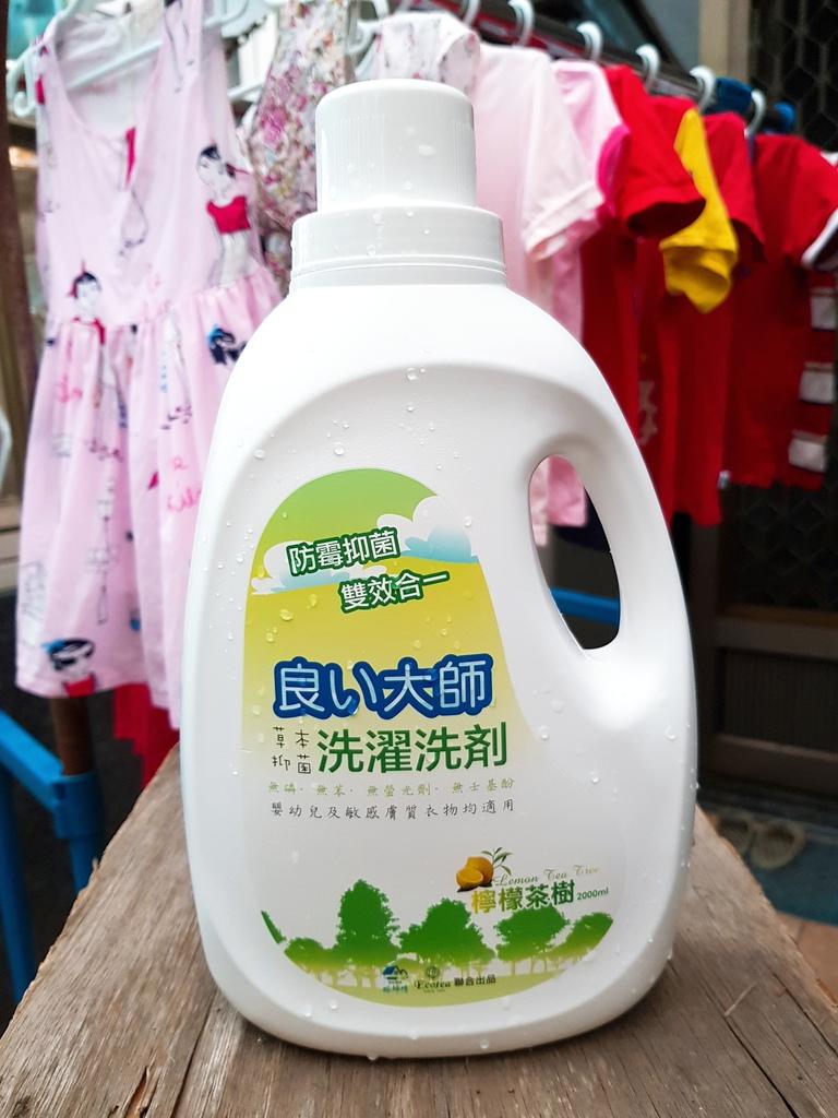 好師傅 (39).jpg