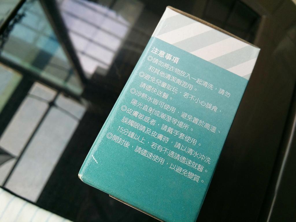 好師傅 (45).jpg