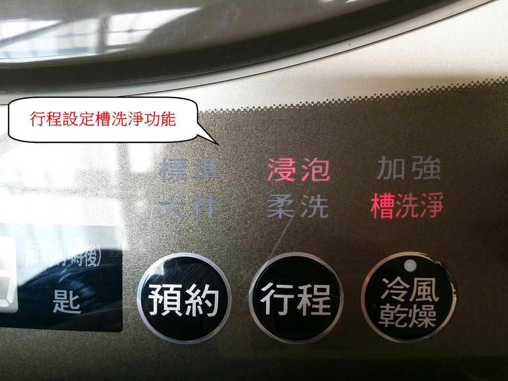 好師傅 (49).jpg