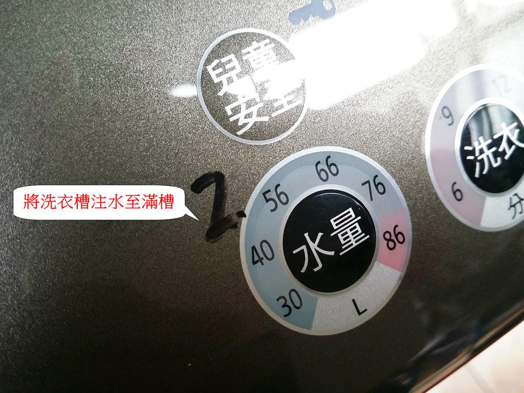 好師傅 (48).jpg