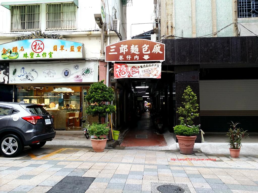 三郎餐包 (2).jpg