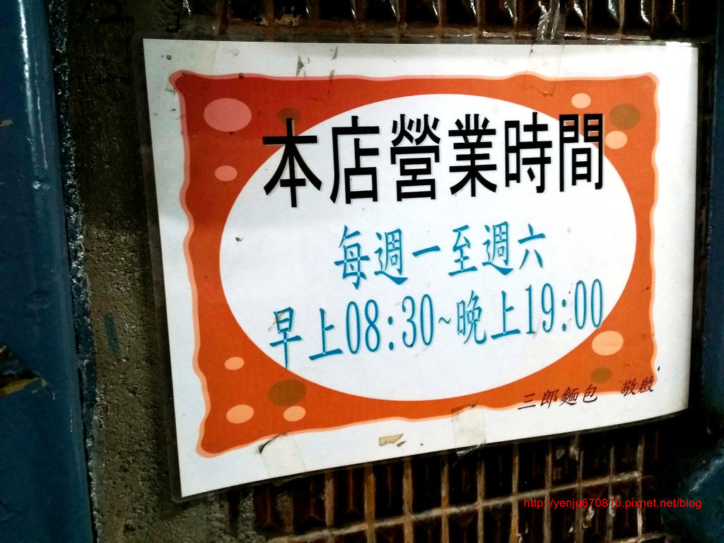 三郎餐包 (5).jpg