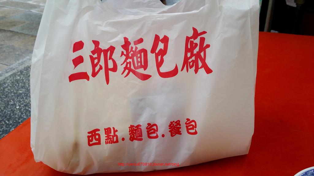 三郎餐包 (7).jpg