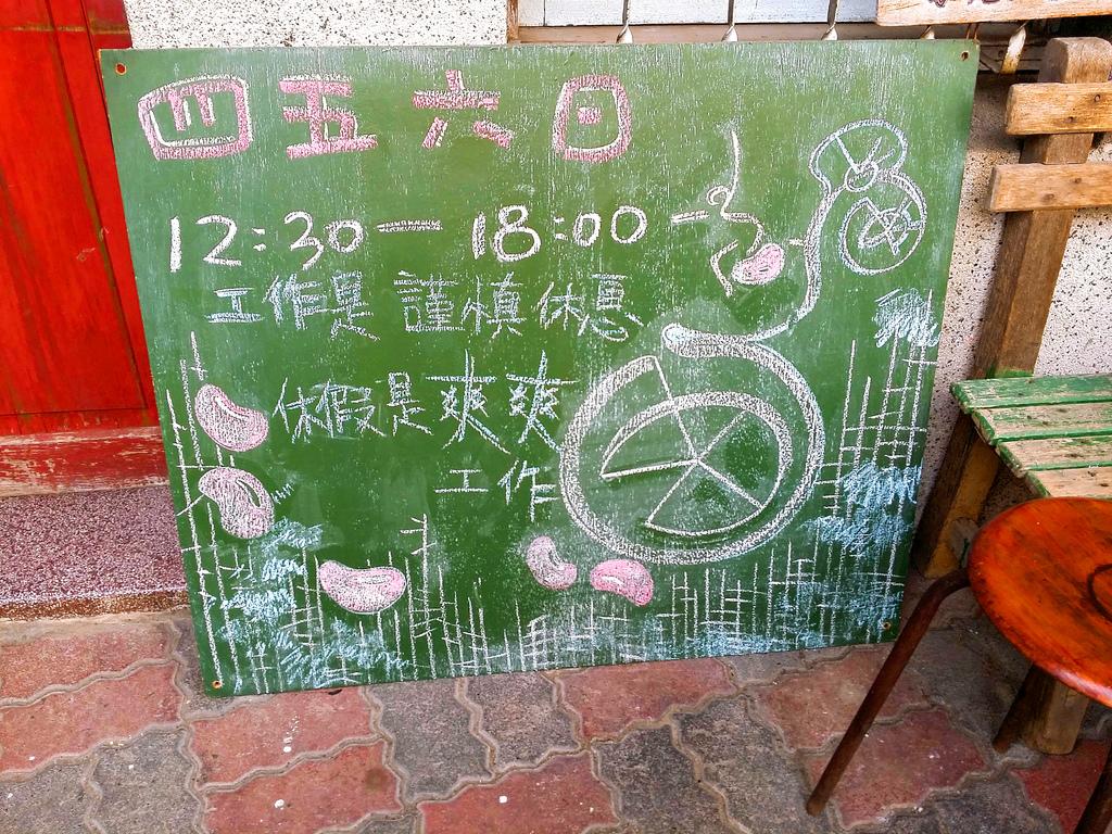 慕紅豆 (11).jpg